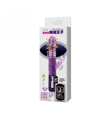 Baile Vibrador Brach Prince Purpura